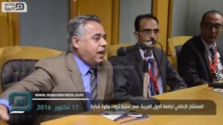 مصر العربية | المستشار الإعلامي لجامعة الدول العربية: مصر تمتلك ثروات وقوة شبابية