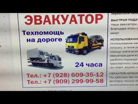 Продается Дом в городе Шахты, Ростовской области - YouTube