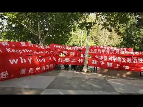 Oracle's Chinese staff protests against massive layoffs - KrASIA