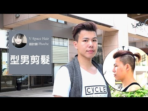 留長髮型不NG,型男剪髮叫你好整理又不怕夏日暑氣