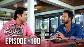 Thoodu | Episode 190 - (2019-11-08) | ITN Thumbnail