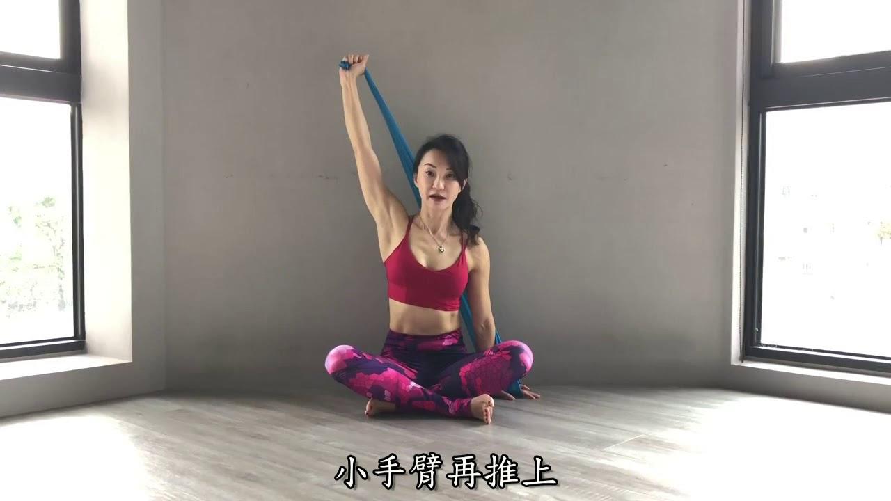 艾伶卡影片200手臂肌肉訓練 - YouTube