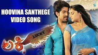 HOOVINA SANTHEGE-Video Song   Lucky Kannada Movie    Rocking Star Yash, Ramya