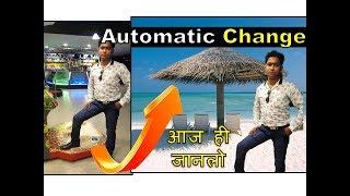 How to change photo Background in Android ! kisi bhi Photo main se background kaise badle