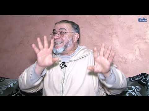 ABDELLAH NHARI MP3 TÉLÉCHARGER CHEIKH
