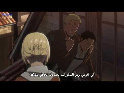 هجوم العمالقة الجزء الثالث الحلقة 15 مترجم عربي 6/2 [بدون حذف]