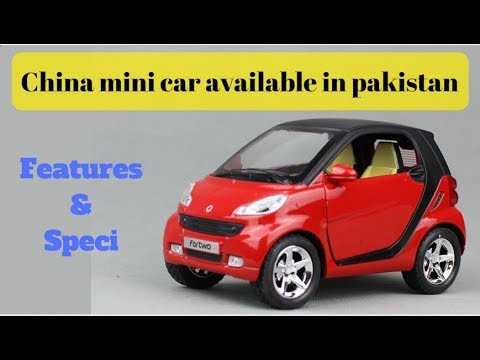 China Electric Mini Car In Pakistan China Mini Car Full Features
