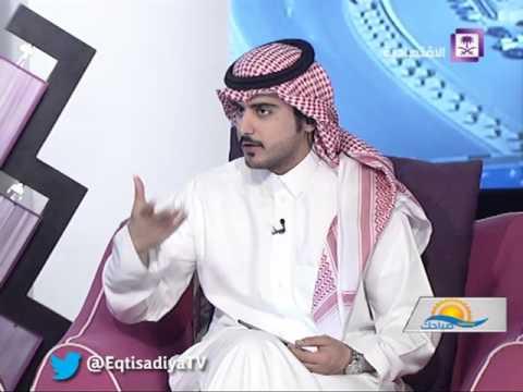 يسعد صباحك - اسواق العملات - المستشار المالي أ. محمد الميموني