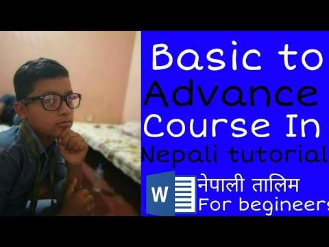 How To Use The Microsoft Word !! All Explain About Microsoft Word In Nepali Tutorial.