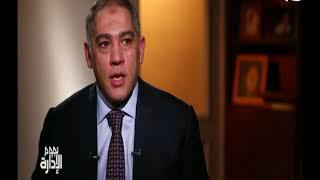 احمد صقر يجب علي الدولة دعم المشروعات القومية لمجابة الزيادة السكانية