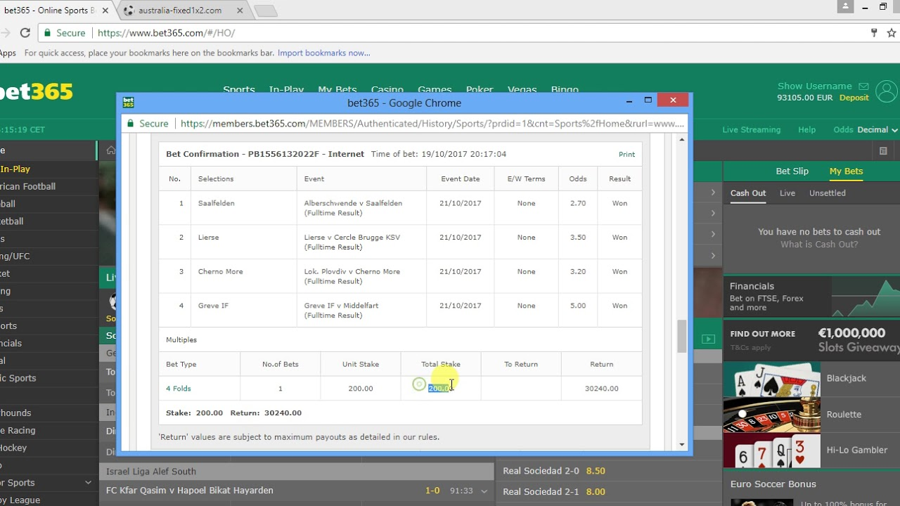 bet365 9 folds rules