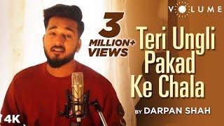 Teri Ungli Pakad Ke Chala by Darpan Shah | Cover Song | Udit Narayan | Anil Kapoor, Sridevi