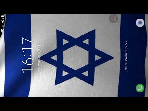 3D Israel Flag for PC - Download And Install - (Windows And Mac)