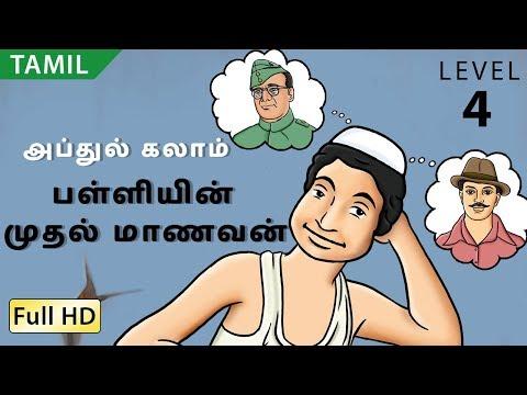 Abdul Kalam, School Topper: Learn Tamil - Story for Children