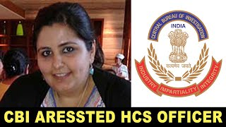 Latest News I CBI News I SDM Chandigarh I CBI Arrested HCS Officer I Shilpy Pattar For Taking Bribe