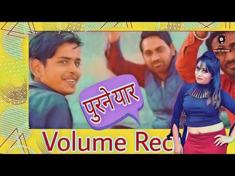 Remix Mp3 Gane Purane