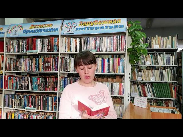 Изображение предпросмотра прочтения – ЕленаДутова читает произведение «Поговорим стихами о любви» Л.А.Рубальской