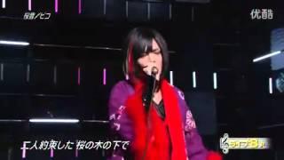 ピコ - 桜音