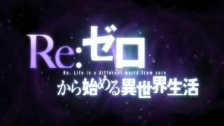 【TVアニメ化決定】特報