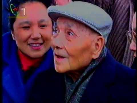 鄧小平 最後一次露面 中共領導人權力 1997 Deng Xiao Ping China Reform