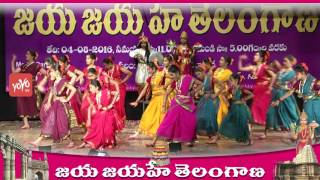 Telangana State Song Performed On Stage In Ravindra Bharathi   YOYO TV Channel