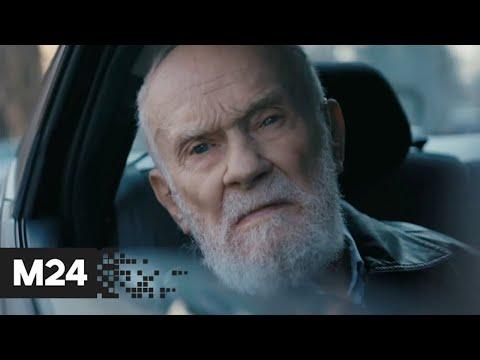 Смотреть 97-летний ветеран Великой Отечественной вернулся в Берлин – Москва 24 онлайн