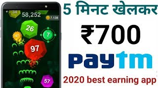 New App Play Game And Earn ₹700 Instant Paytm Cash || Unlimited Paytm Cash