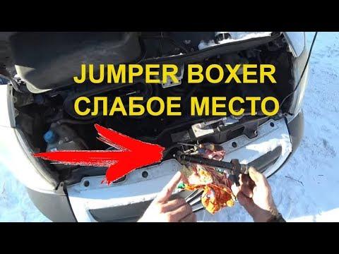 Вылезла очередная болячка Citroën Jumper Peugeot Boxer 2.2 hdi