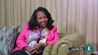 LTV WORLD: LTV SHOW : በብሔር አላዳላም - አዳነች አቤቤ