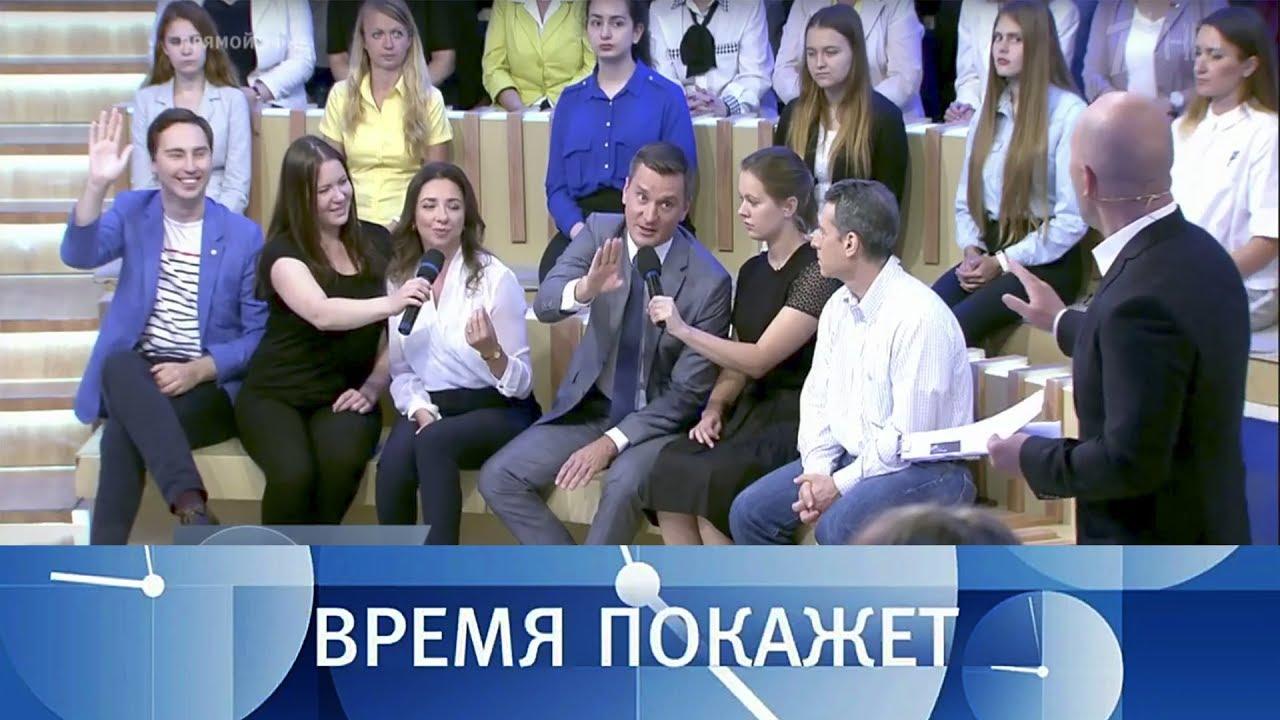 Время покажет: Украина без олигархов? 18.08.17