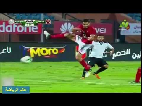 01 Ahly Geish