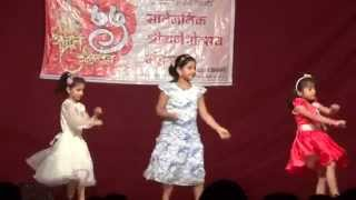 Chan kiti diste fulpakhru dance performance by Girgaum princes