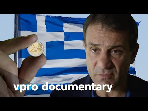 Greece for sale - (vpro backlight documentary - 2015)