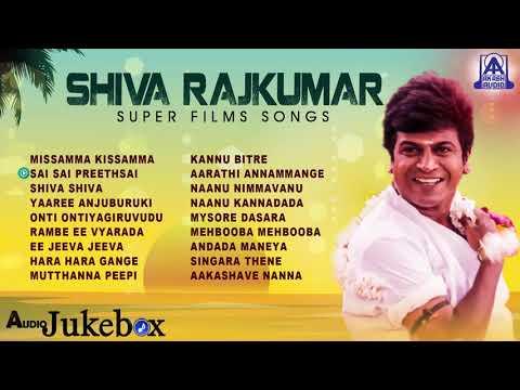 Shiva Rajkumar | Super Films Songs | Best Selected Kannada Songs | Akash Audio