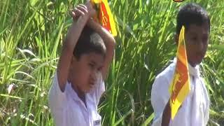 Children under hot sun