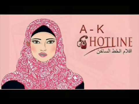 A-K- Hotline –Bahrain and America double standards