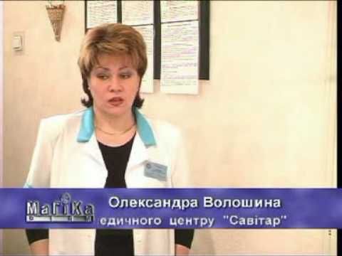 лечение кисты щитовидной железы народными средствами