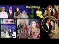 দেখুন ক্যাটস আই সাব্বির রহমানের বউ কত সুন্দর ! Sabbir Rahman Wedding Video Album