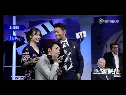 [Full Broadcast] 38:58s Song Hye Kyo and Huang Xiao Ming, Zhang ZiYi in Chatting room