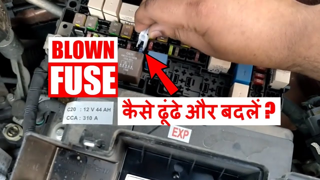 car fuse box blown car fuse change in case of electrical equipment failure tata  electrical equipment failure