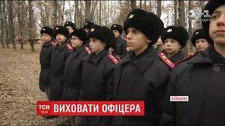 Як у країні, що переживає війну, народжуються нові за духом та навичками офіцери