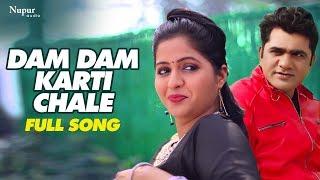 Dam Dam Karti Chale - Uttar Kumar & Kavita Joshi   New Haryanvi Song Haryanavi 2019