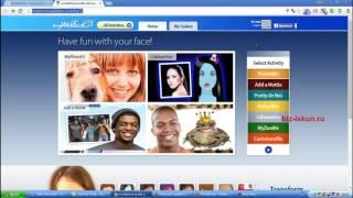 Сделать карикатуру онлайн.Как сделать анимированную картинку(Блог: http://biz-iskun.ru/ В данном видео показана онлайн программа MyWebFace, которая позволяет сделать карикатуру онла..., 2016-04-30T12:48:40.000Z)