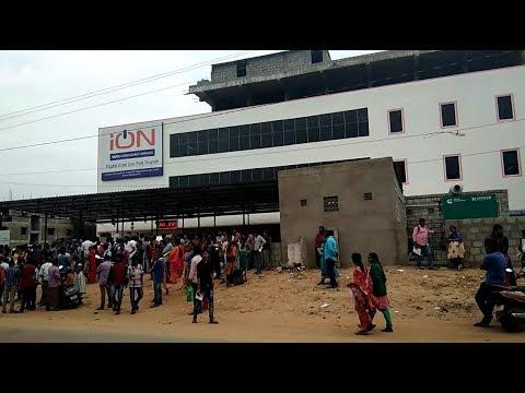 Ion Digital Zone - Tirupati