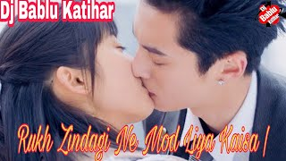 Rukh Zindagi Ne Mod Liya Kaisa | Full Video | Humne Socha Nahi Tha Kabhi Esa | Insaaf Kar Do love st