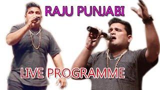 Raju Punjabi Programme || Haryana To Badal Gaya By Raju Punjabi || VR BROS || Sonotek
