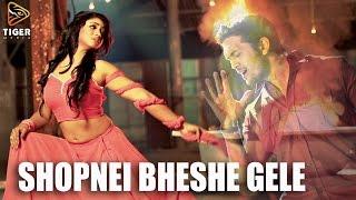 KISTIMAAT : Shopnei Bheshe Gele - Imran & Puja   Full Audio Track   Arifin Shuvoo, Achol   2014
