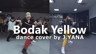 Bodak Yellow - Cardi B / Koosung Jung Choreography  (dance cover by J.Yana)