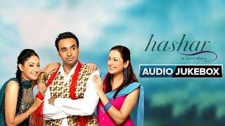 Hashar - Jukebox (Full Songs)