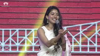 Sai Pallavi Full Speech Padi Padi Leche Manasu Pre Release Event